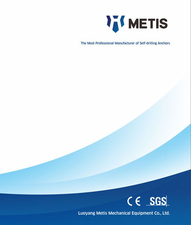 The latest information of Metis you can get now